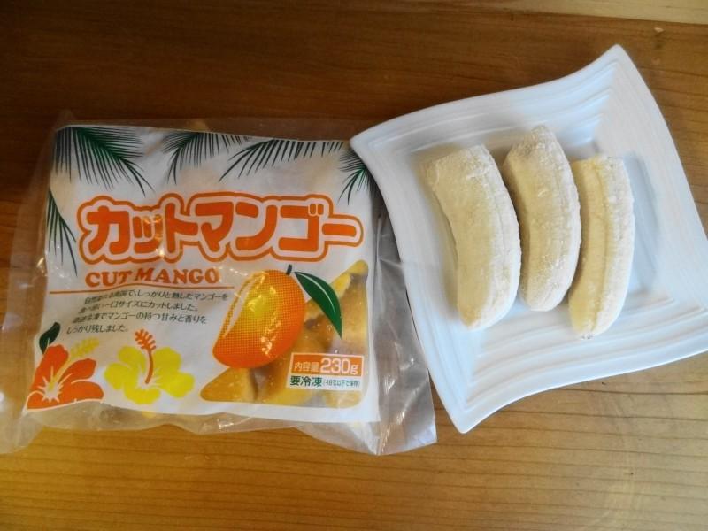 バナナマンゴーヨナナスの材料~冷凍マンゴー,冷凍バナナ~