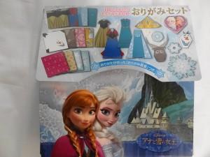 アナと雪の女王 折り紙セット