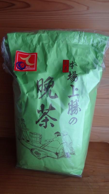 神田茶(じでんちゃ) 阿波晩茶ファミリータイプ200g