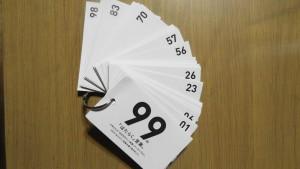 「99の言葉カード」
