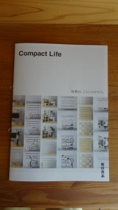 「Compact Life~収納は,くらしのかたち。~」