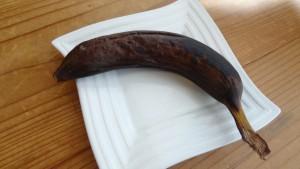 皮つきの焼きバナナ