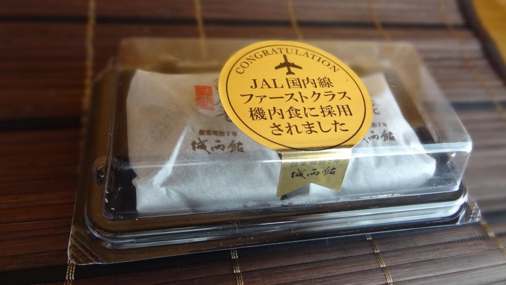 銀不老大福(1)