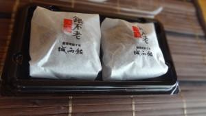 銀不老大福(2)