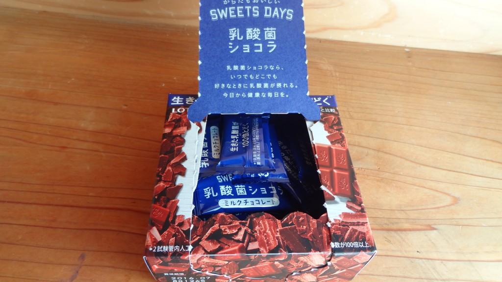 ロッテ「乳酸菌ショコラ」(2)