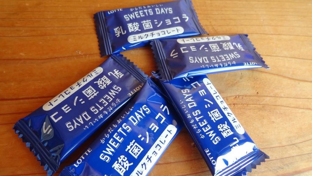 ロッテ「乳酸菌ショコラ」(3)