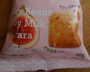 北陸製菓株式会社(hokka)の「素材でカラダ想いソイタルト」(2)