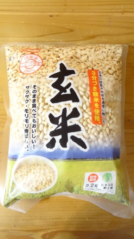 株式会社南国製菓の「玄米の米菓子(玄米パフ)」(1)