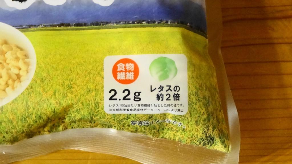 株式会社南国製菓の「玄米の米菓子(玄米パフ)」(2)