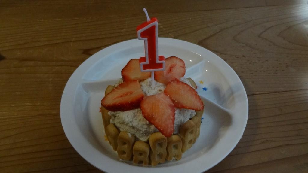 赤ちゃん用豆腐クリームを使った赤ちゃん用ケーキ