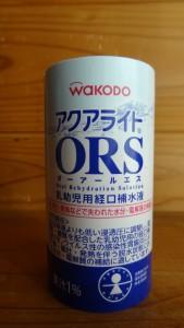 和光堂の「アクアライトORS(オーアールエス)」という乳幼児用経口補水液