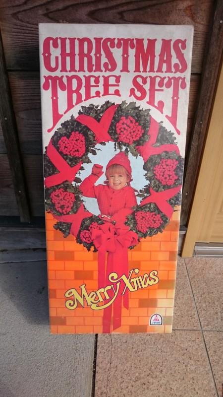 クリスマスツリーセット(くすの木)(1)