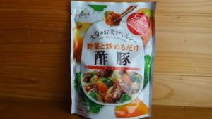 マルコメ株式会社のダイズラボ「大豆のお肉でヘルシー野菜と炒めるだけ酢豚」(1)