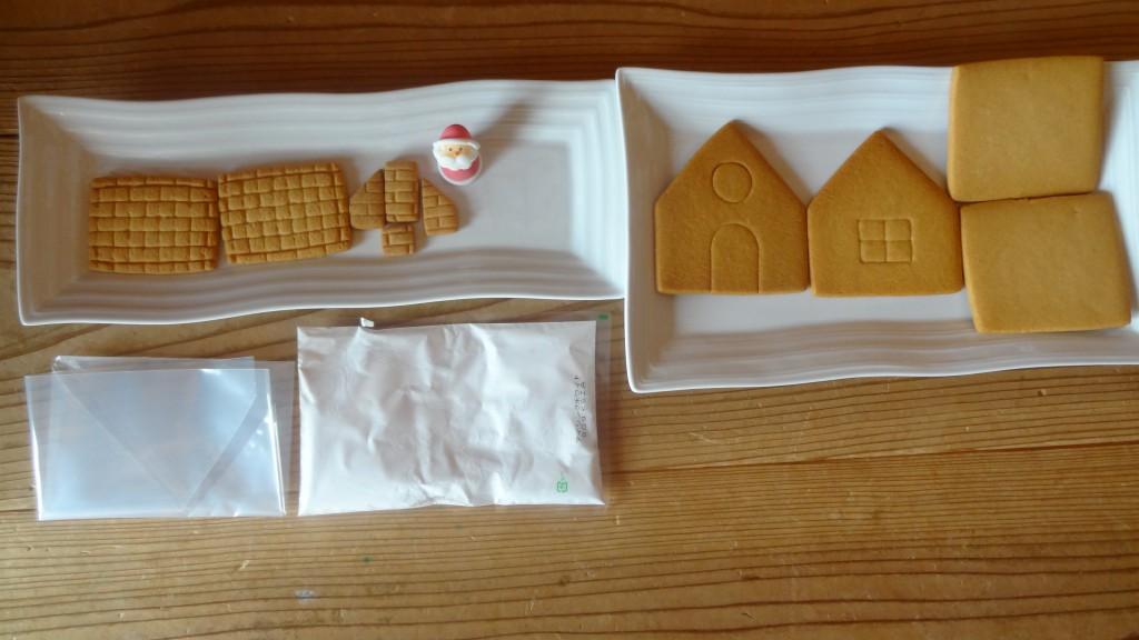 「自分でつくる 組み立てる ヘクセンハウス」のセット内容の実際の写真