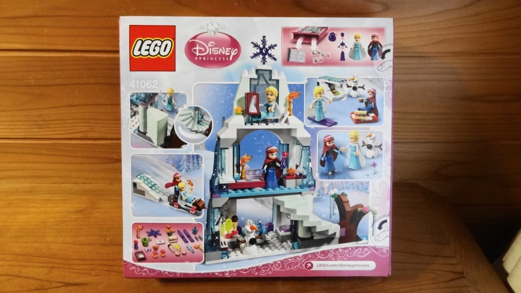 「レゴ ディズニー・プリンセス エルサのアイスキャッスル」(2)
