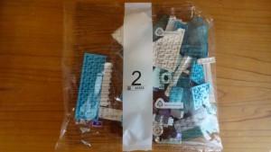 2と書かれているレゴブロックの袋