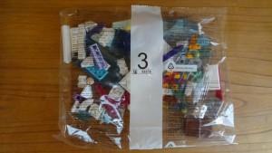 3と書かれているレゴブロックの袋