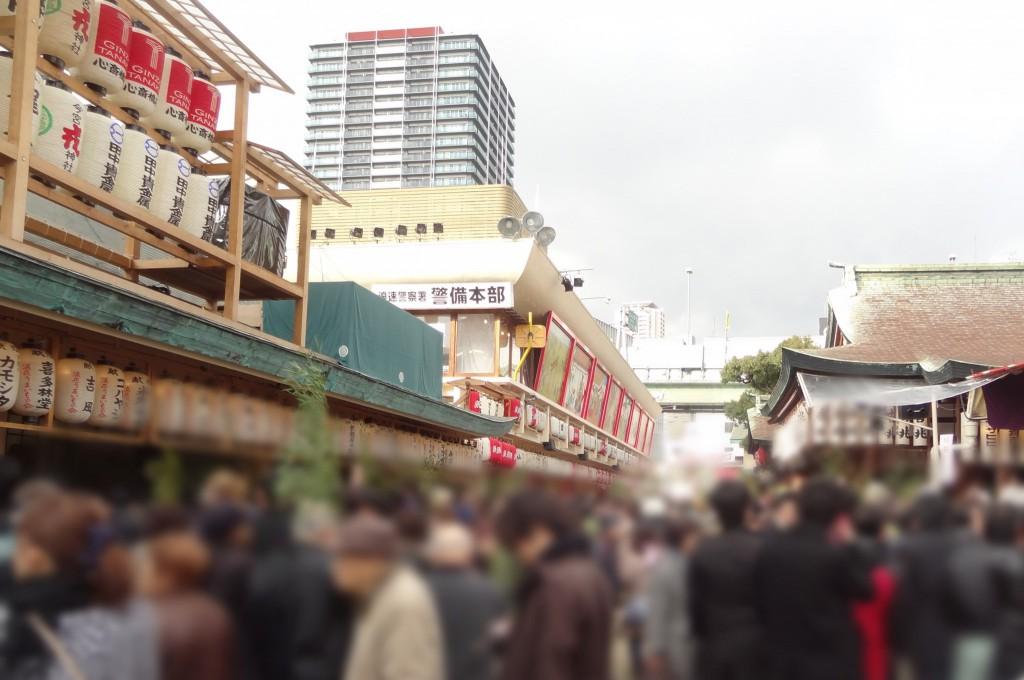 2014年のえべっさん(今宮戎神社にて)(1)