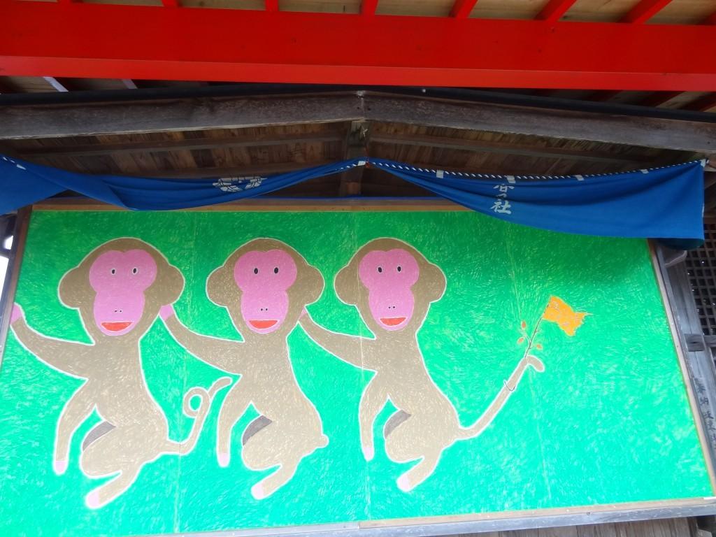 春日神社にあるサルを描いた巨大な絵馬