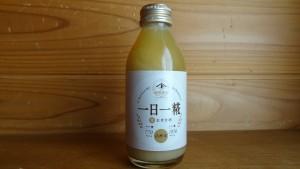 「一日一糀」という玄米甘酒(1)