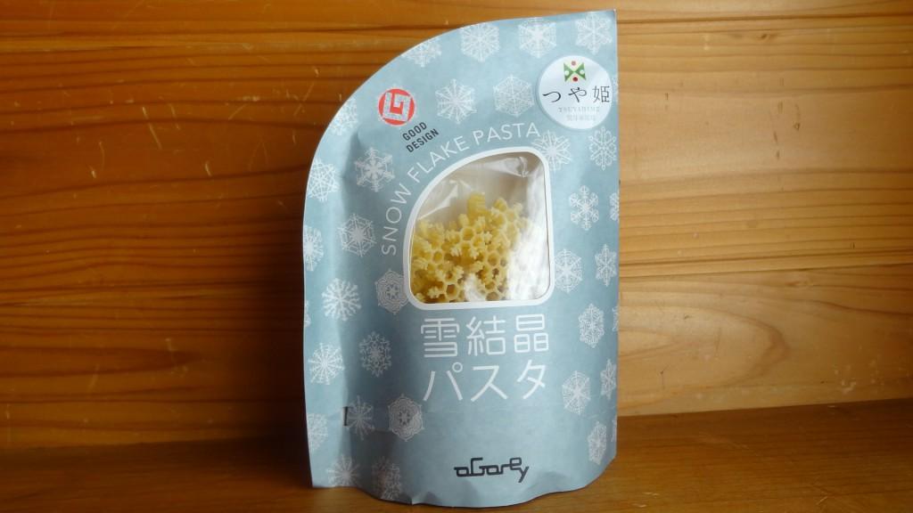 「雪結晶パスタ」つや姫,発芽米入り(1)
