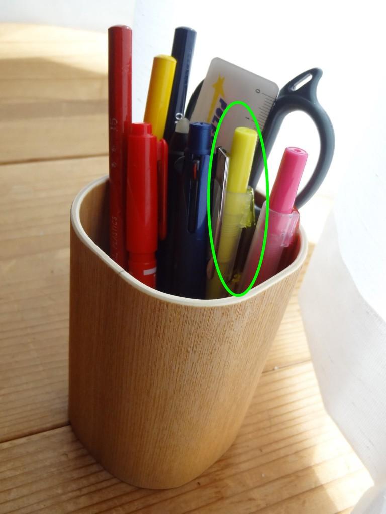 無印良品の「木製スタンド」(7)