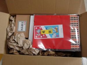 ひな人形の箱の写真(1)