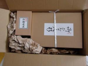 ひな人形の箱の写真(3)