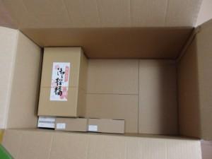 ひな人形の箱の写真(5)