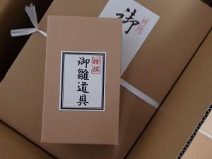 ひな人形の箱の写真(6)