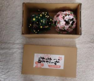 ひな人形の箱の写真(9)
