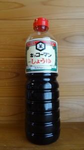 イソマルトオリゴ糖(しょうゆ)