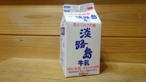 乳糖(牛乳)