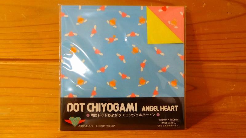 ハート 折り紙 折り紙 購入 : otsuujimama.com