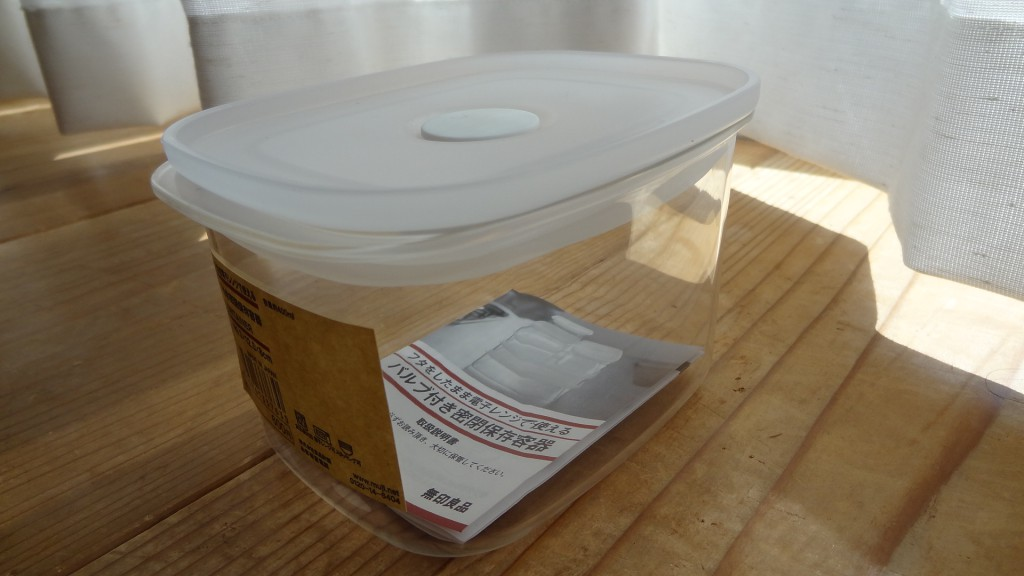 無印良品の「フタをしたまま電子レンジで使える バルブ付き密閉保存容器 深型・小」(1)
