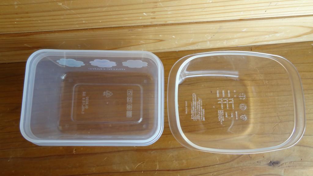 自宅にある容器との比較(右:無印良品の容器)(2)