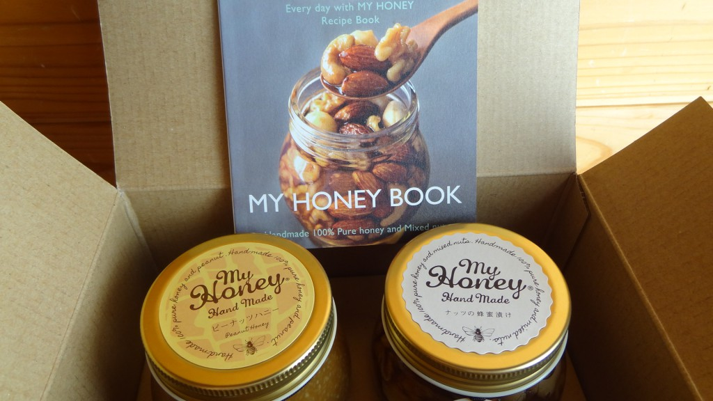 マイハニーの「ナッツの蜂蜜漬け」&「ピーナッツハニー」の詰め合わせ(1)