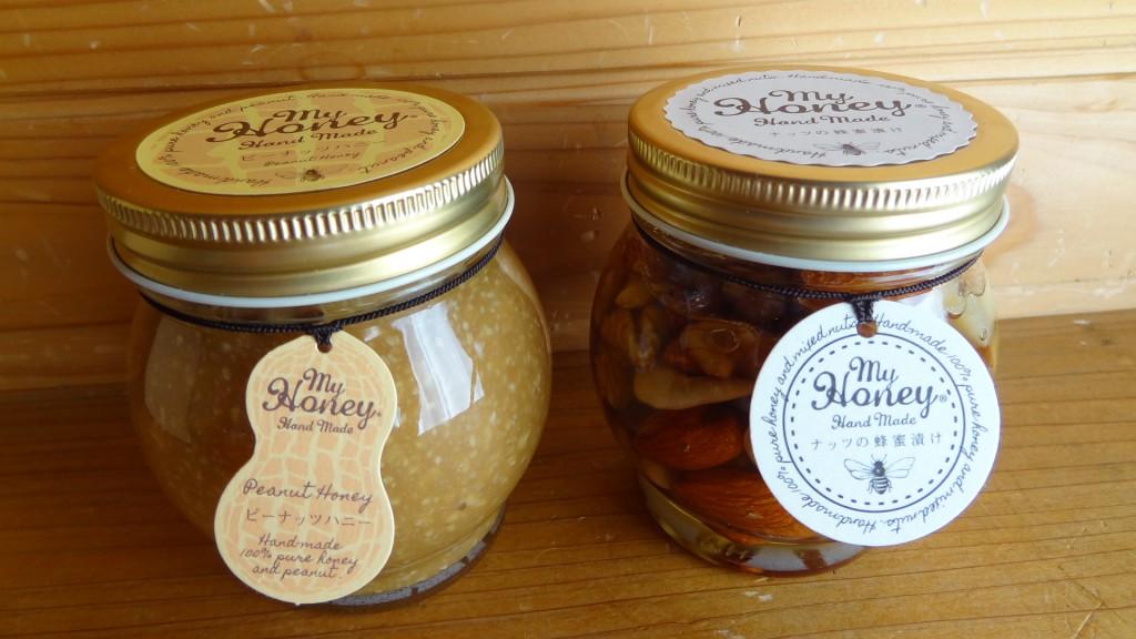マイハニーの「ナッツの蜂蜜漬け」&「ピーナッツハニー」の詰め合わせ(2)