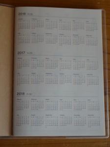無印良品の「上質紙 日曜日始まりマンスリーノート・2016年3月始まり・A6」(4)