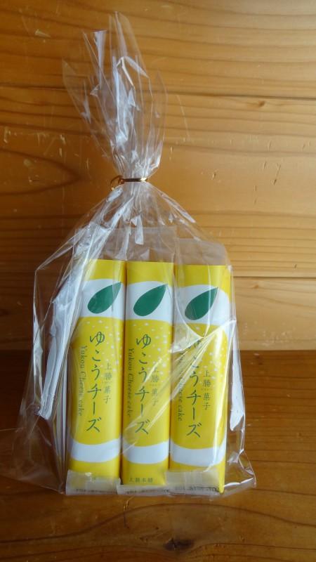 ゆこうチーズ(和・チーズケーキ)(1)