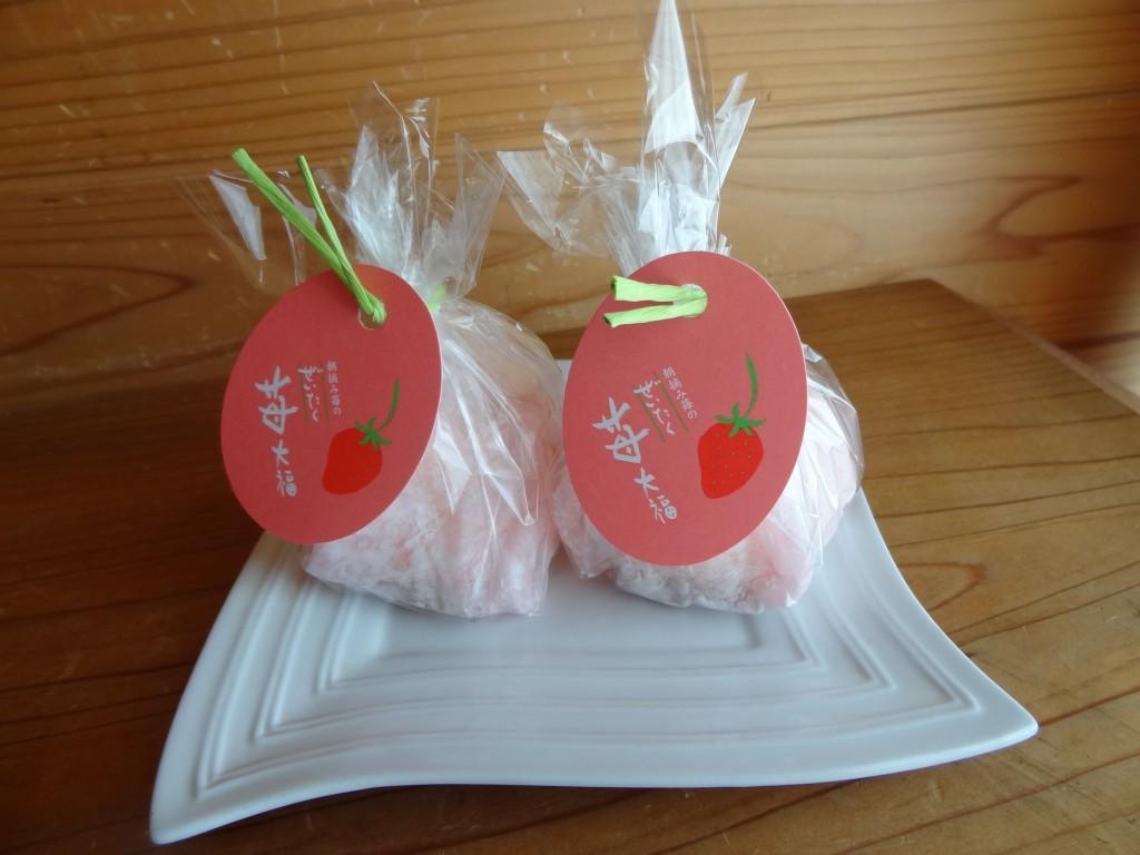 朝摘み苺のぜいたく苺大福(1)