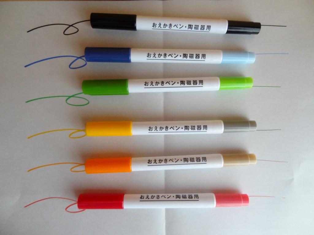 無印良品の「おえかきペン・陶磁器用」(8)