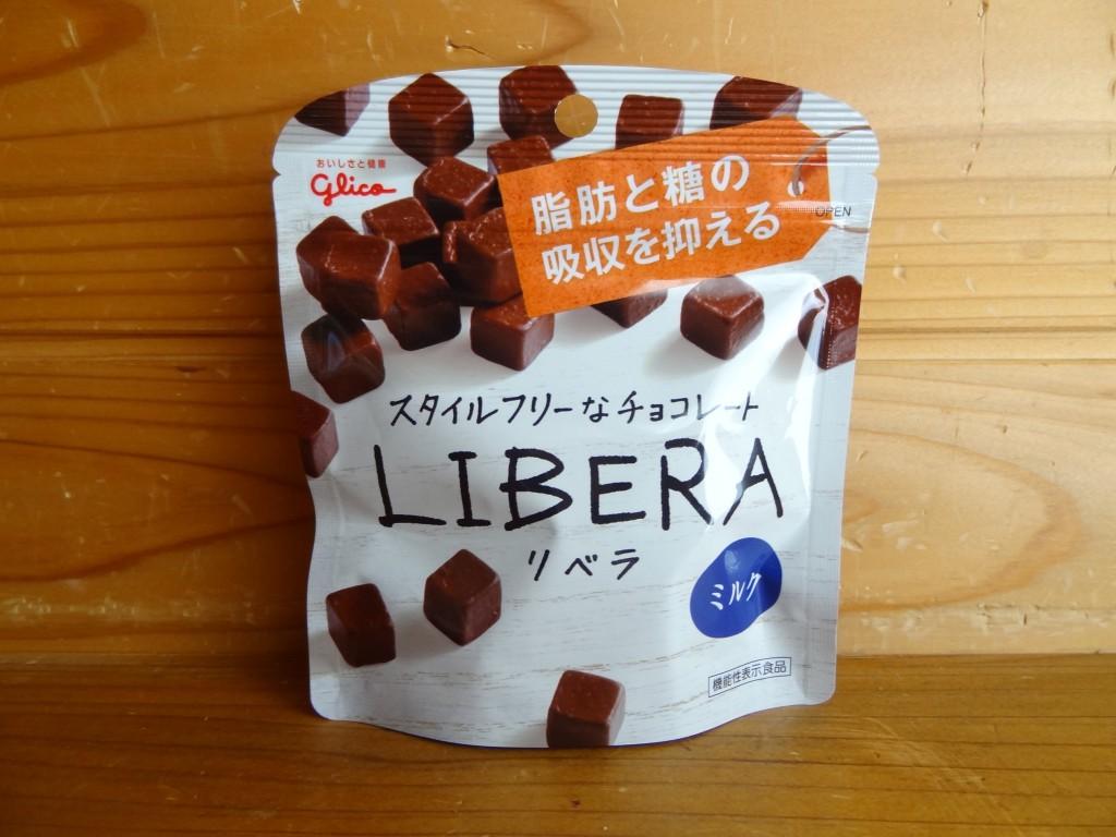 グリコの「リベラ(LIBERA)ミルク」(1)