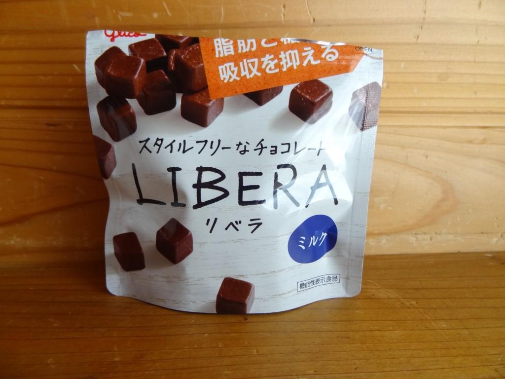 グリコの「リベラ(LIBERA)ミルク」(5)