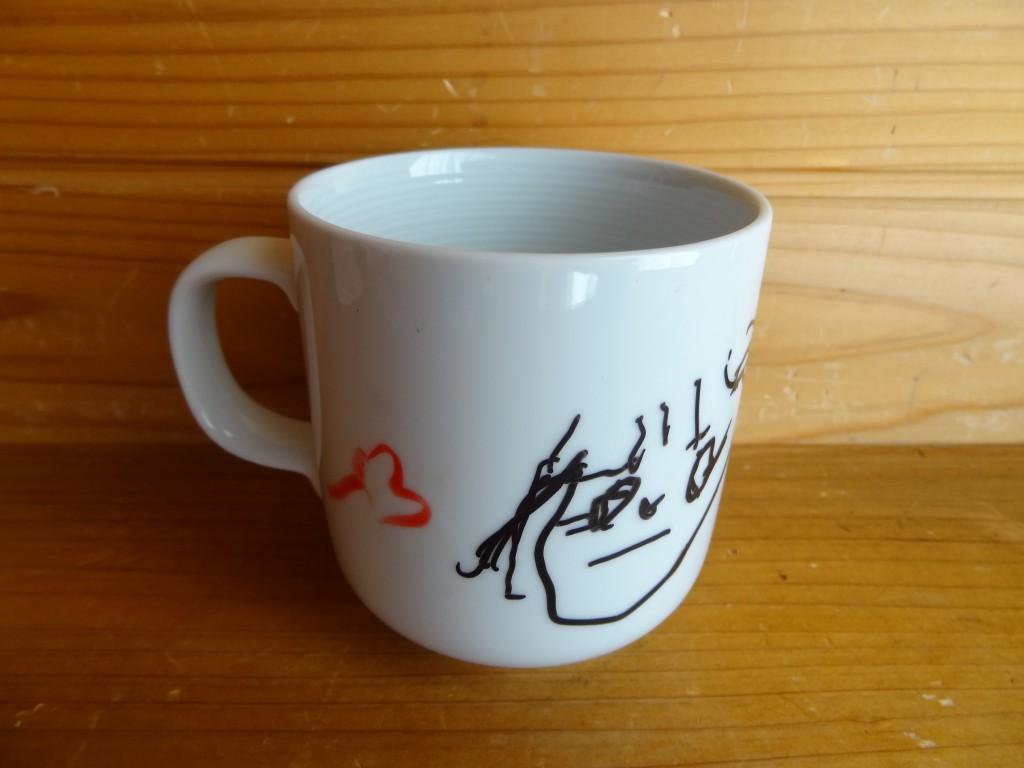 焼き付けた後のマグカップ(1)