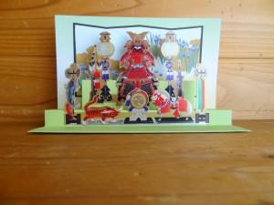 端午の節句の立体的なカード(1)