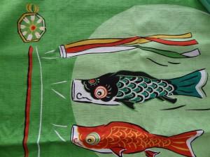 鯉のぼりの風呂敷(2)