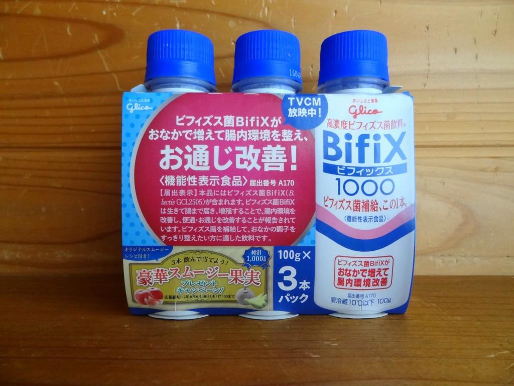 グリコの「高濃度ビフィズス菌飲料BifiX(ビフィックス)1000」(2)