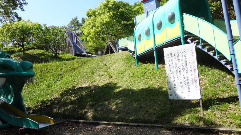 高見山公園の冒険の森(2)