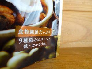 日清シスコの「ごろっとグラノーラ充実大豆」(2)
